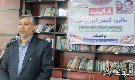 گراميداشت روز امور تربيتي و تربيت اسلامي در كردكوي