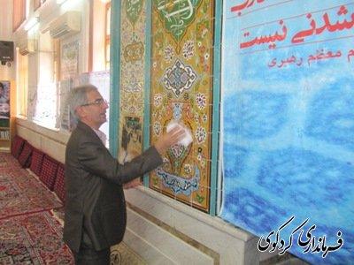 به مناسبت ایام ماه مبارک رمضان به صورت نمادین مسجد شهر کردکوی عطر آگین شد