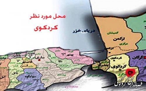تهيه طرح جامع توريسم درماني در غرب استان به محوريت شهرستان كردكوي