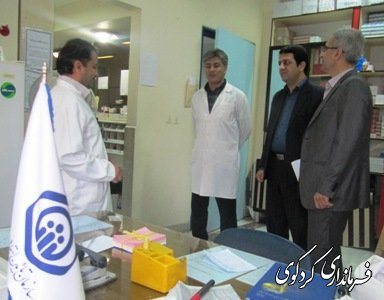 بازدید سرزده فرماندار کردکوی  از درمانگاه تامین اجتماعی شهرستان /تصویری