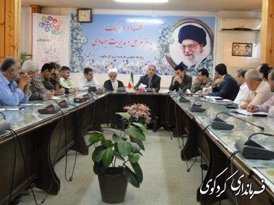 همایش روز جهانی جمعیت  در کردکوی برگزار شد