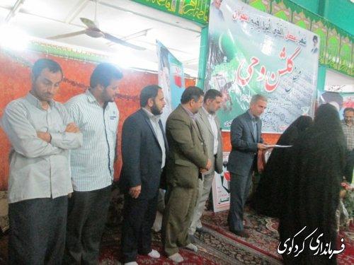 همایش گلشن وحی ویژه خانواده های معظم شاهد و ایثارگر برگزار شد
