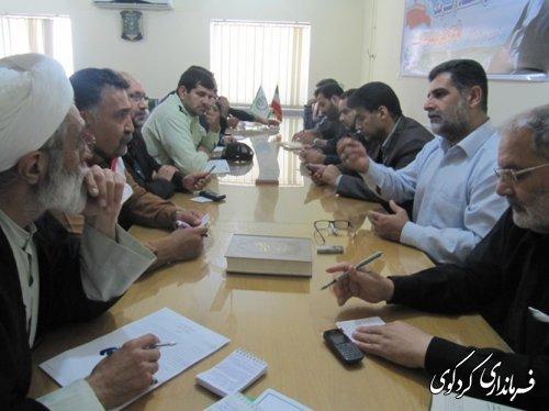 جلسه هماهنگی راهپیمایی روز قدس در کردکوی برگزار شد