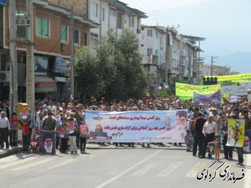 بیعت دوباره مردم کردکوی با آرمانهای امام در روز قدس/تصویری