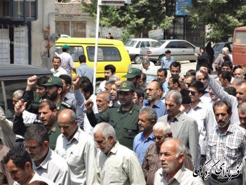 اعتراض نمازگزاران به جنایات رژیم غاصب صهیونیستی /تصویری