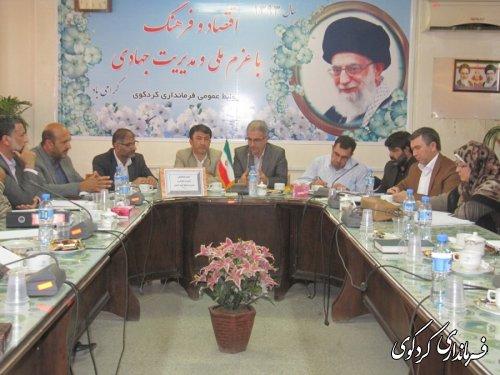 اولین نشست هماهنگی  مدیریت بحران و منابع آب در غرب استان