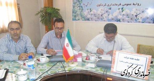 اولین جلسه ستاد بزرگداشت هفته دولت در کردکوی برگزار شد