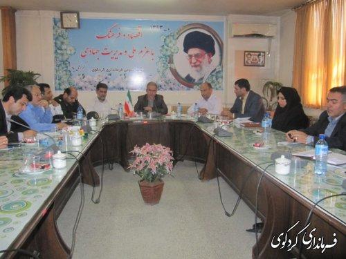 سومین جلسه شورای اداری شهرستان کردکوی /تصویری