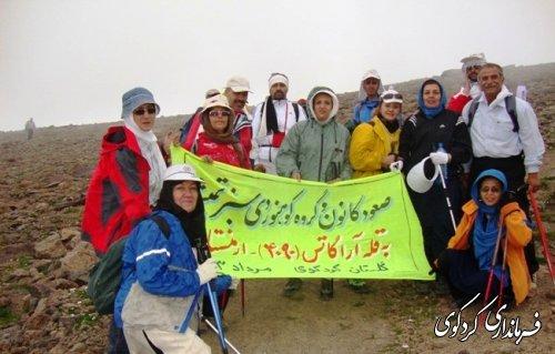 صعودبین المللی کوهنوردان شهرستان کردکوی به قله آراگاتس ارمنستان+تصاویر