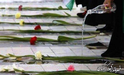 فردا صبح مراسم عطر افشانی گلزار شهدا بمناسبت هفته دولت ((6/6/93 ))