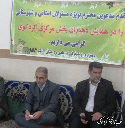 نهمین همایش دهیاران و روسای شوراهای اسلامی بخش مرکزی شهرستان در روستای النگ برگزار شد
