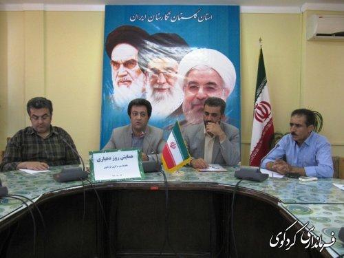 چهارمین همایش دهیاران بخش مرکزی کردکوی برگزار شد