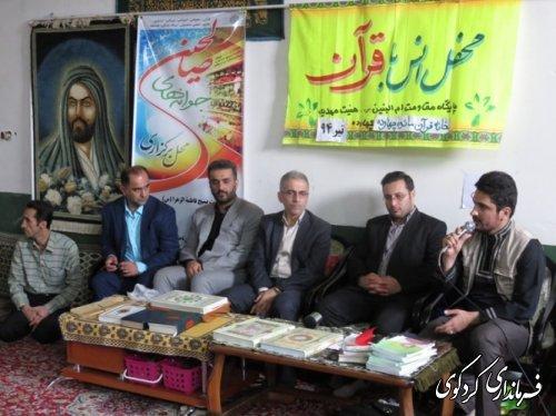 بازدید فرماندار کردکوی از کارگاههای آموزشی جهاد بسیج دانشجویی