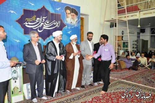 شرکت فرماندار در اختتامیه مراسم محفل انس با قرآن
