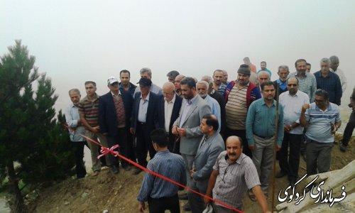بهره برداری از آب شرب بهداشتی روستای درازنو کردکوی