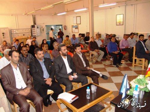 پنجمین همایش دهیاران بخش مرکزی شهرستان کردکوی برگزار گردید