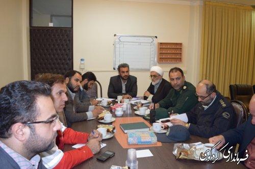 تشکیل جلسه هماهنگی مراسم یوم الله 13 آبان در کردکوی