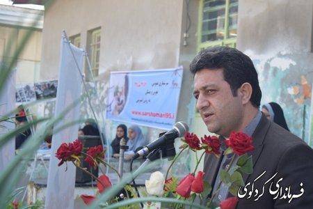 آغاز سرشماری نفوس و مسکن 1395 به صورت غیرحضوری ( اینترنتی ) در کردکوی