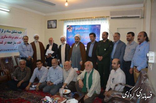 نشست اعضای ستاد نماز جمعه کردکوی بمناسبت ۵مردادسالروز تشکیل نماز جمعه