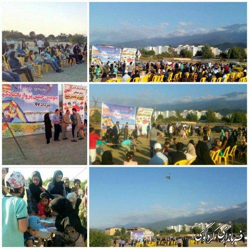 سومین جشن بزرگ پرواز بادبادکها بمناسبت روز محیط بان در کردکوی برگزار شد.