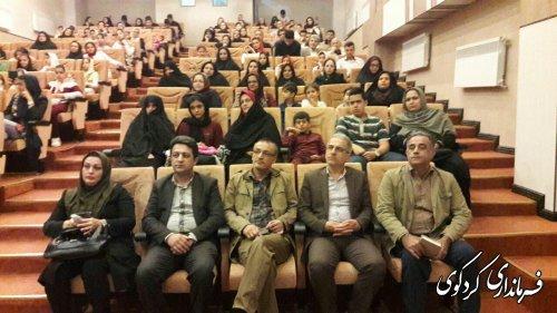 """همایش بزرگداشت """"روز حافظ"""" در شهرستان کردکوی برگزار شد"""
