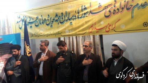 سومین یادواره شهدای گرجی محله و مفید آباد برگزارشد