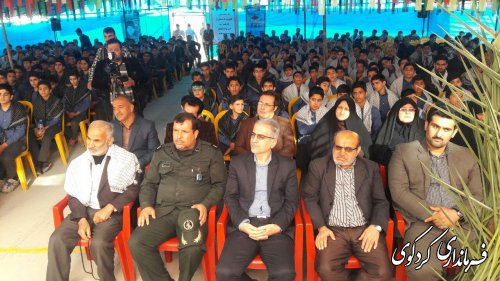 هفتمین یادواره۵۲شهید دانش آموزی باحضورجمالی فرماندار وفرهنگیان کردکوی