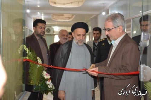 دفتر خدمات الکترونیکی قضایی در شهرستان کردکوی افتتاح شد