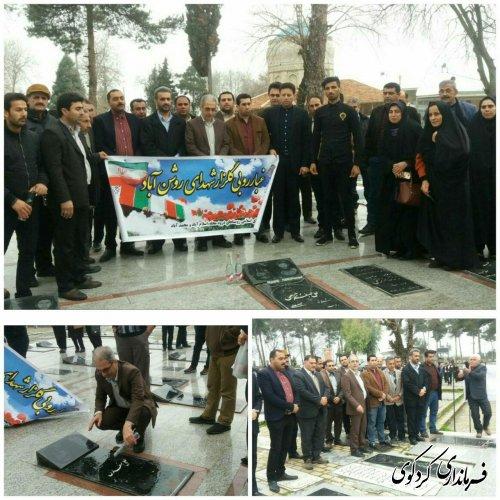 به مناسبت ایام الله دهه مبارك فجر و در راستای ادای احترام به مقام شامخ شهدای انقلاب اسلامی و جنگ تحمیلی؛