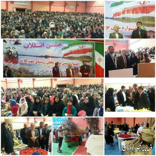 شکوه حضور در جشن انقلاب و جشنواره بومی_محلی مهترکلاته کردکوی در برنامه زنده رادیویی