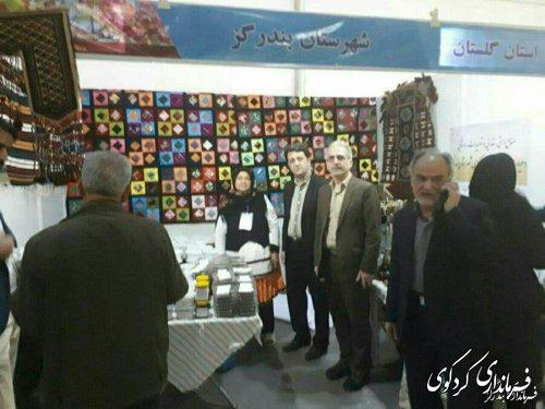 بازدید فرماندار کردکوی و  فرماندار بندرگز از نمایشگاه توانمندی روستائیان گلستان در تهران