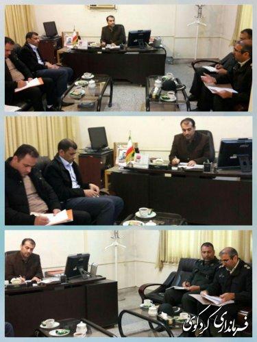 نخستین جلسه کمیسیون پیشگیری و مقابله با سرقت در فرمانداری کردکوی برگزارشد