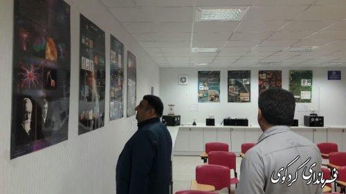 بازدید فرماندار کردکوی ازآزمایشگاه پلاسمای هسته ای کشور