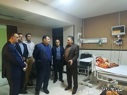 ابراهیم قدمنان فرماندار کردکوی از بخشهای مختلف بیمارستان فوق تخصصی جراحی قلب شهرستان بازدید کرد.