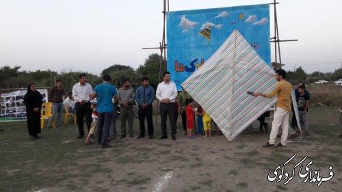 چهارمین جشنواره بادبادکها به مناسبت روز محیط بان و جنگلبان برگزارشد