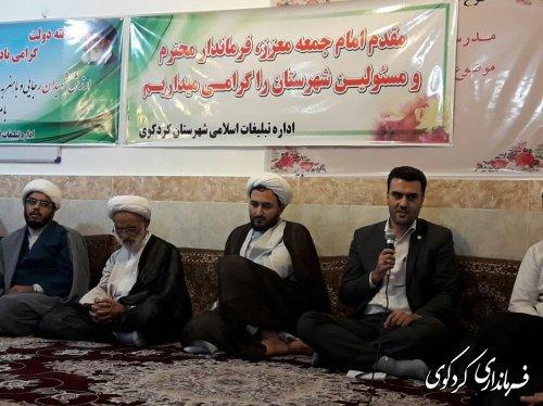گردهمایی روحانیون کردکوی با حضور معاون فرماندار برگزارشد