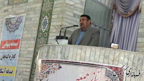 """والاترین هدف نظام جمهوری اسلامی ایران، """" خدمت به مردم """" است."""