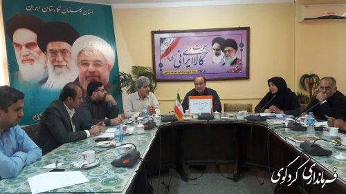 هفتمین جلسه ستاد تنظیم بازار شهرستان به ریاست طاهر مصدق معاون برنامه ریزی فرماندار کردکوی برگزار شد