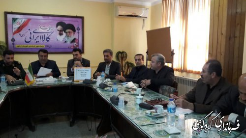 دومین جلسه ستاد احیای امر به معروف و نهی از منکر شهرستان به ریاست قدمنان فرماندار کردکوی