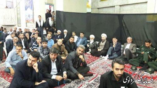 پانزدهمین یادواره ۳۱۳ شهید گلگون کفن شهرستان کردکوی برگزارشد