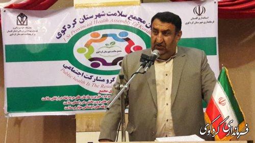 تشکیل نخستین مجمع سلامت شهرستان به ریاست قدمنان فرماندار کردکوی