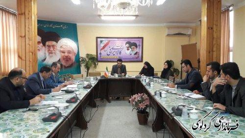 نخستین جلسه هیأت اندیشه ورز شهرستان کردکوی با حضور نخبگان اجتماعی و فرهنگی شهرستان برگزارشد