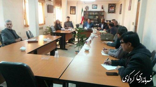 تشکیل دومین جلسه شورای هماهنگی ثبت احوال شهرستان کردکوی