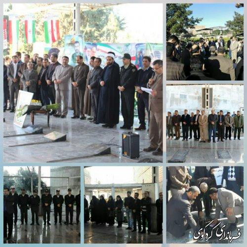 مراسم غبارروبی و عطرافشانی گلزار شهدای شهر کردکوی
