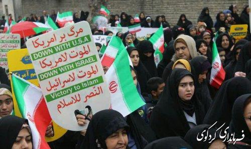 رمز ماندگاری و بالندگی جمهوری اسلامی وحدت و همدلی همه مردم ایرانست.
