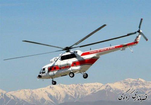 ارسال آذوقه با هلیکوپتر به پرسنل سایت راداری درازنو
