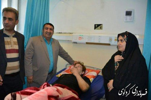 عیادت فرماندار کردکوی از نجات یافتگان از برف در بیمارستان کردکوی