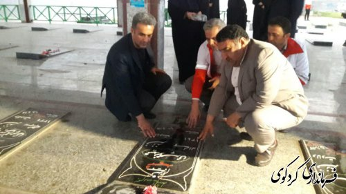 گلزار شهدای شهر کردکوی عطرآگین شد