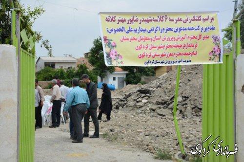 کلنگ  مدرسه ۶ کلاسه روستای مهترکلاته با اعتبار ۲.۲۰۰میلیارد تومان به زمین زده شد.