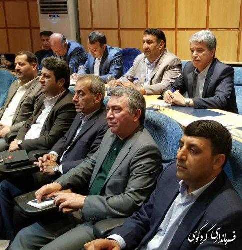 شرکت فرماندار کردکوی در همایش سه روزه در وزارت کشور